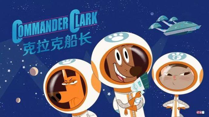 法国动画片《克拉克船长 Commander Clark》全50集 国语中字 1080P/MP4/4.36G 动画片克拉克船长全集下载插图